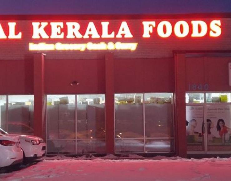 Royal Kerala Foods