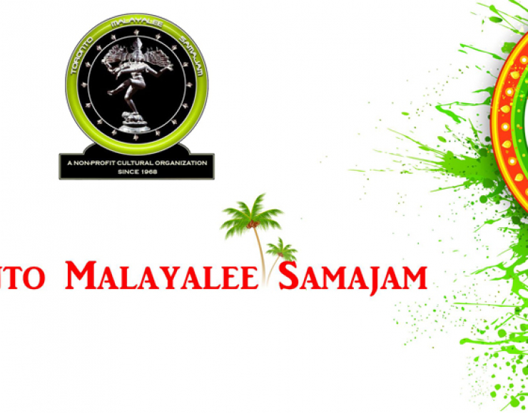 Toronto Malayalee Samajam