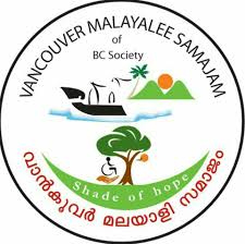 Kerala Cultural Association of British Columbia (KCABC)