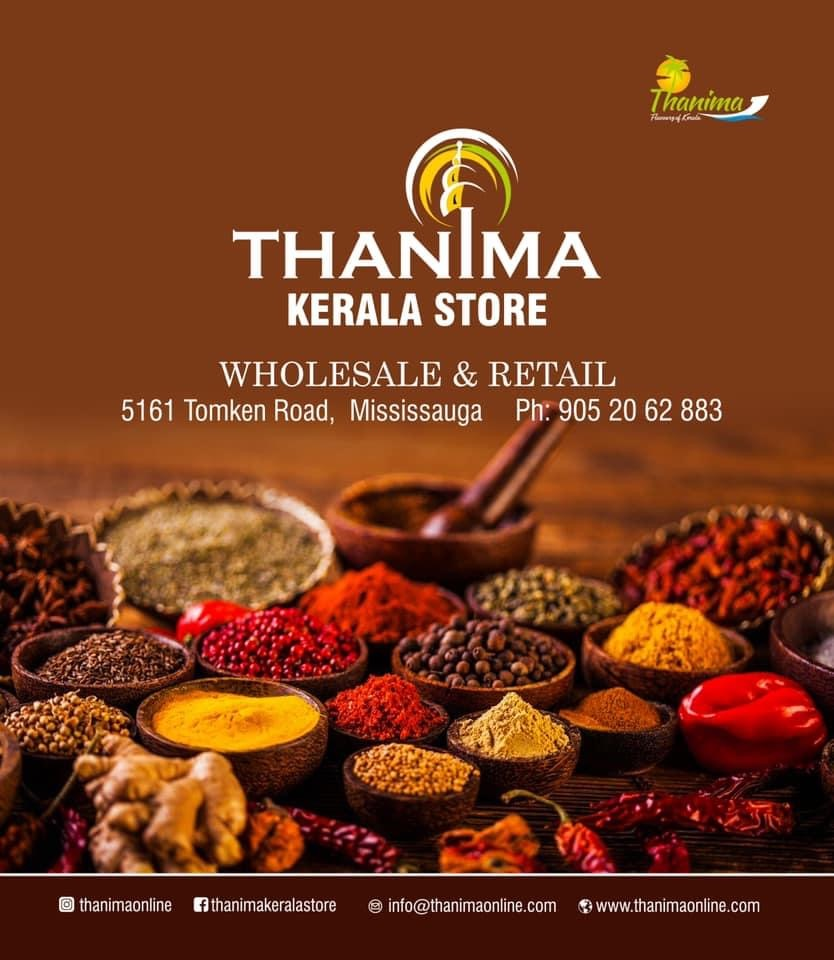 Thanima Kerala Store