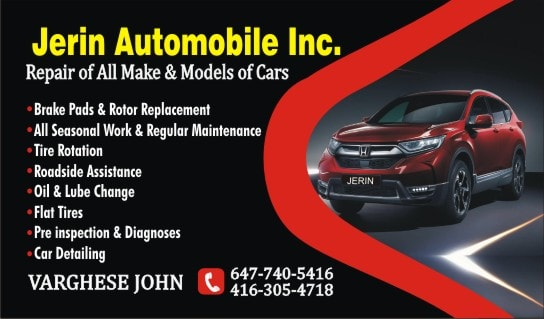 Jerin Automobile Inc – Malayali Mechanic