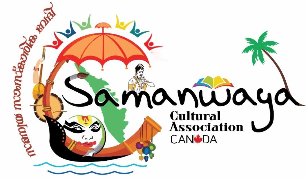 Samanwaya Cultural Association