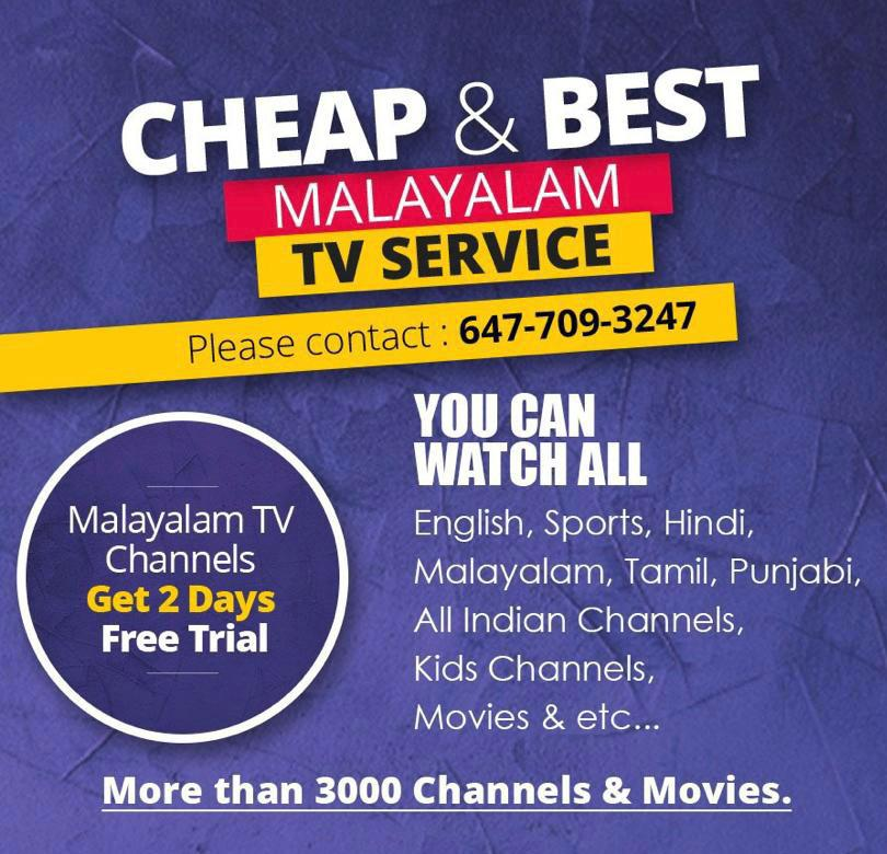 Malayalam TV Services – Ratheesh